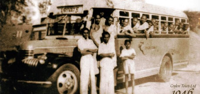 Ceylon Tours Ltd 1946